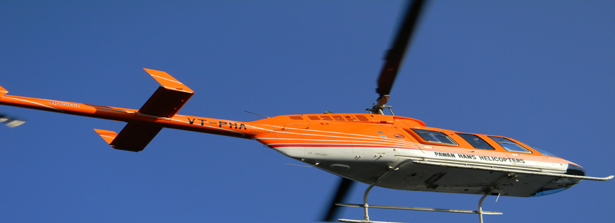 chopper-service-between-doon-mussoorie-corbett-shortly.jpg