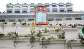 Bhimtal Hotels Resorts
