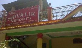 Rishikesh Hotels Resorts