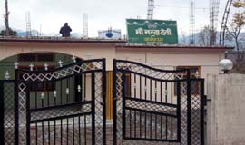 Hotel Maa Nandadevi