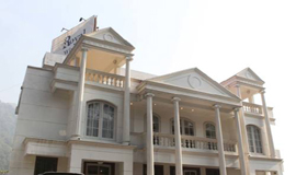 Hotels In Kathgodam