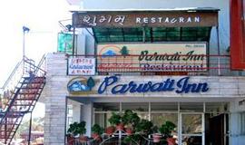 Parwati Inn