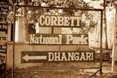 corbett attractions