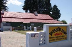 Anashakti Ashram