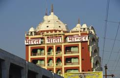 Bharat Temple