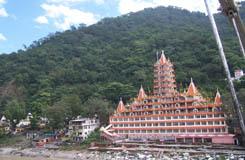 Kailash Niketan Temple