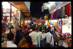 Moti Bazar