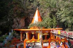Nakuleshwara