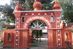 Veerbhadra Temple