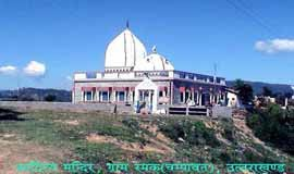 Lohaghat Religious Places