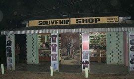 Corbett souvenir shop