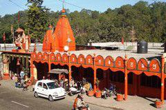 Maa Daat Kali Temple