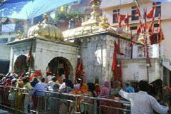 Jwalaji Temple