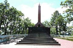 Kalanga Monument