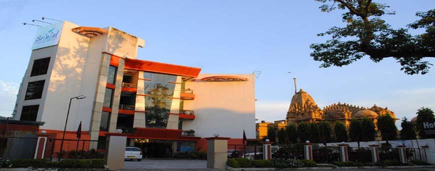 Hotel Clarks Inn Brinjal