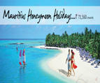 Mauritius Vacations@Best Value