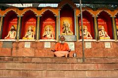 Kanva Rishi Ashram